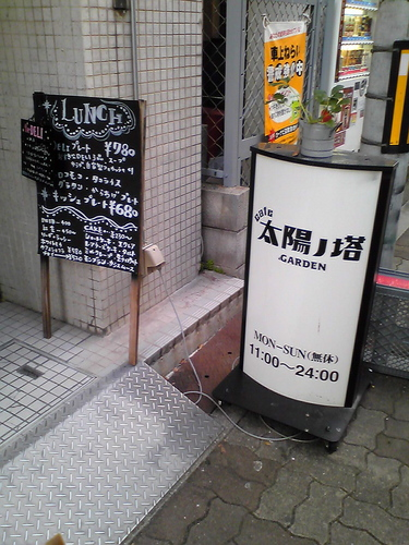 Image7771.jpg
